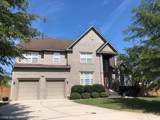 2200 Knox Ct - Photo 1