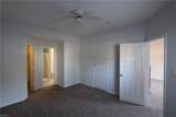 103 Wexford Ct - Photo 5