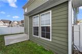 5309 Cottage Ct - Photo 24