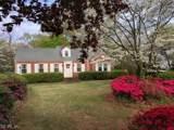 1112 Kempsville Rd - Photo 4