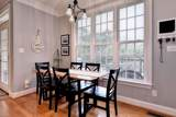 4858 Riverview Rd - Photo 9