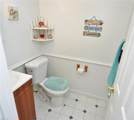 1457 Peartree Arch - Photo 9