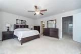237 Floridays Way - Photo 25
