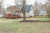 4996 Westmoreland Dr - Photo 8