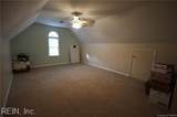 793 Holly Point Rd - Photo 6
