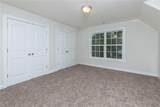 1004 Baugher Ave - Photo 32