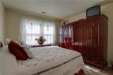 3436 Wexford Rn - Photo 31