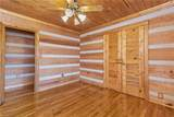 1371 Milby Town Rd - Photo 14