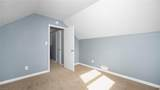1111 Fort Sumter Ct - Photo 14