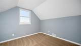 1111 Fort Sumter Ct - Photo 15