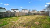 1111 Fort Sumter Ct - Photo 28