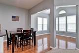4204 Brigstock Ct - Photo 19