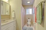 3404 Custer Ct - Photo 14