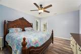 1637 Peoples Rd - Photo 16