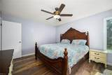1637 Peoples Rd - Photo 17