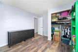 1637 Peoples Rd - Photo 19