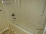 393 Lees Mill Dr - Photo 29