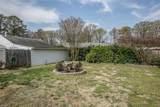 4102 Hazelwood Rd - Photo 26