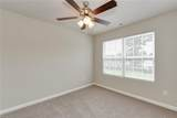 2605 Cayce Dr - Photo 35