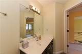 918 Willow Point - Photo 30