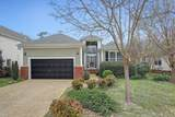 5177 Queen Bishop Ln - Photo 2