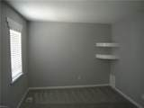 2144 Kimball Cir - Photo 3
