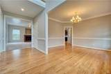 104 James Landing Ct - Photo 14