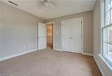 104 James Landing Ct - Photo 20