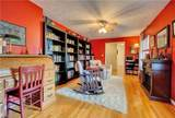 5316 Mineral Spring Rd - Photo 4