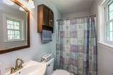 8354 Adams Ct - Photo 41