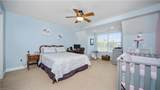 4412 Harlesden Dr - Photo 14