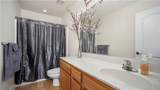 4412 Harlesden Dr - Photo 17