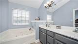 4412 Harlesden Dr - Photo 21
