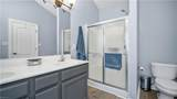 4412 Harlesden Dr - Photo 22
