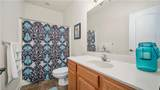4412 Harlesden Dr - Photo 26