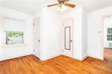 100 Westover Rd - Photo 27