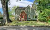 710 Massachusetts Ave - Photo 2