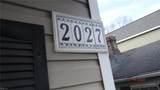 2027 Portlock Rd - Photo 2