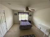 105 Ketch Ct - Photo 14