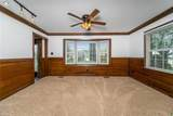 105 Lenwil Dr - Photo 32