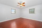 190 Backwoods Rd - Photo 12