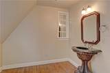 1022 Jamestown Rd - Photo 27