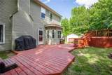 3209 Mondrian Ct - Photo 5