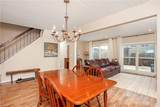 5362 Leicester Ct - Photo 2
