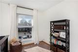 5362 Leicester Ct - Photo 27