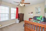 506 Queensbury Ln - Photo 28