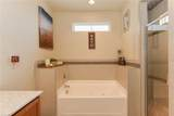 4904 Sligo Ct - Photo 20