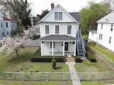 254 Maryland Ave - Photo 6