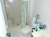 1036 Weeping Willow Dr - Photo 12