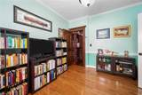 808 Brookside Arch - Photo 18